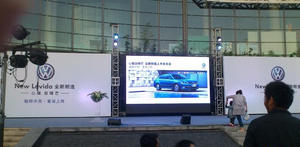 China P4 indoor rental full color LED display supplier